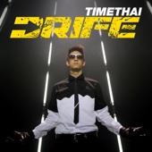 มาได้จังหวะ (In Time) - Timethai