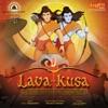 Lava - Kusa