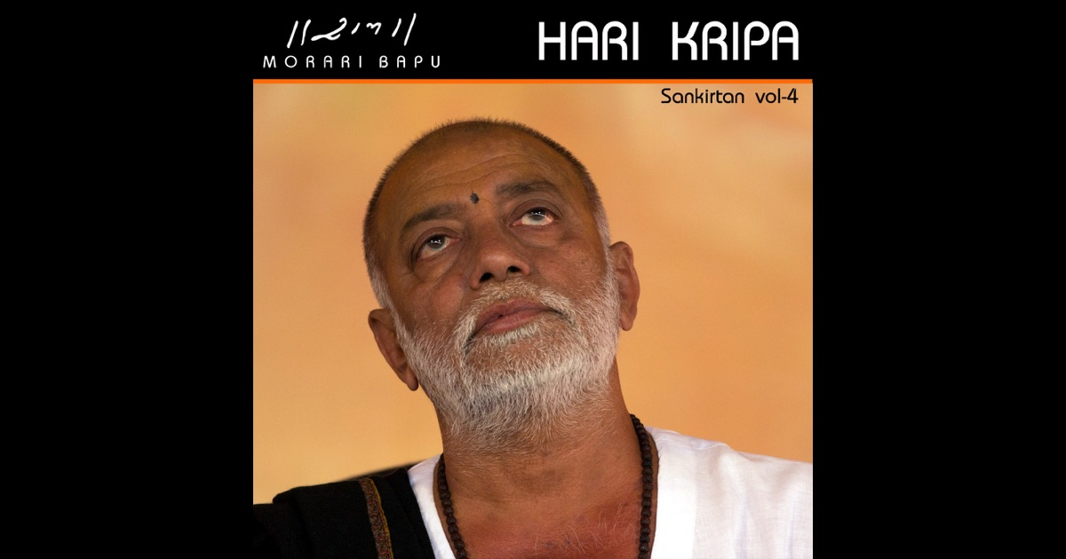 morari bapu hanuman chalisa full version