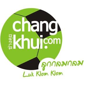 Changkhui: Luk Klom Klom