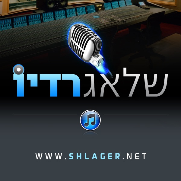Shlager Radio