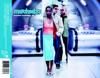 Pochette album Morcheeba - World Looking In - EP