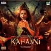 Kahaani (Female)