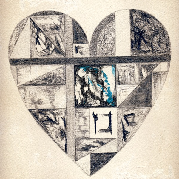 Somebody That I Used to Know Album Cover by Gotye