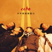 Download 少年的最後旅行 - Echo on iTunes (Indie Rock)
