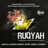 Ruqyah - Tilawat-e-Quran
