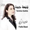 Fadia Bazzi