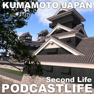 KUMAMOTO JAPAN (セカンドライフ)