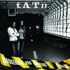 TATU - All about us