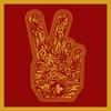 Stone Temple Pilots (Deluxe), Stone Temple Pilots