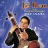 Jai Ram From Ramcharitmanas