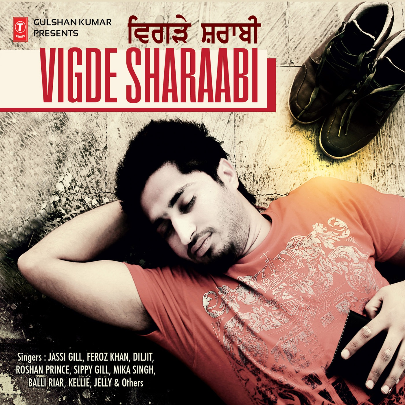 sharabi hindi film song mp3