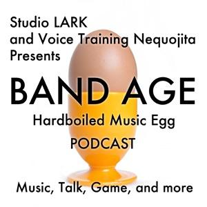 バンドエイジ! -Hardboiled Music Egg-