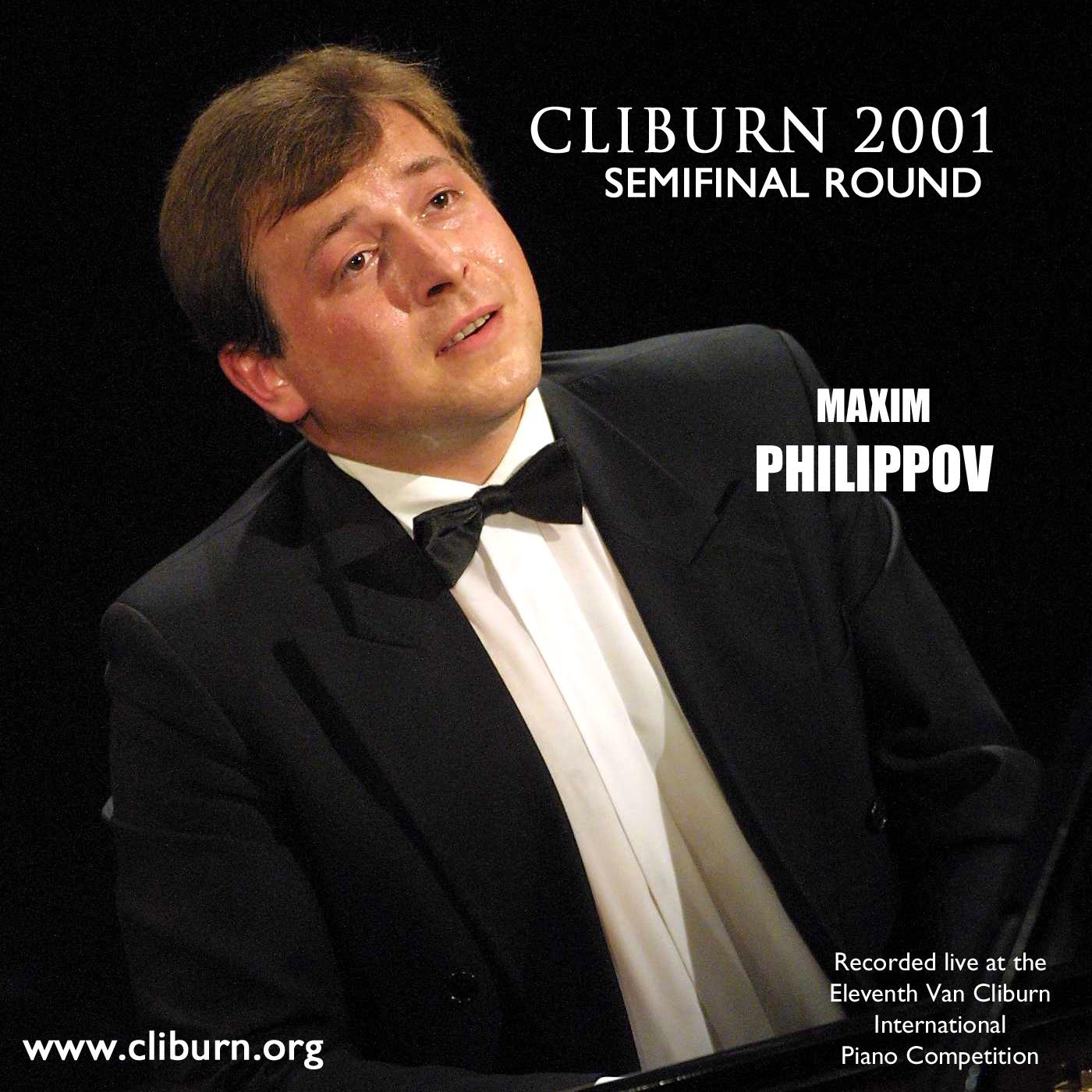Конкурс пианистов имени вэна клайберна