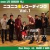 Niconico Live Recording Vol. 1 - EP