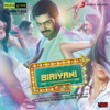 Biriyani Original Motion Picture Soundtrack