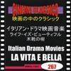 シネマ・クラシックス イタリアン・ドラマ映画音楽 ライフ・イズ・ビューティフル,木靴の樹