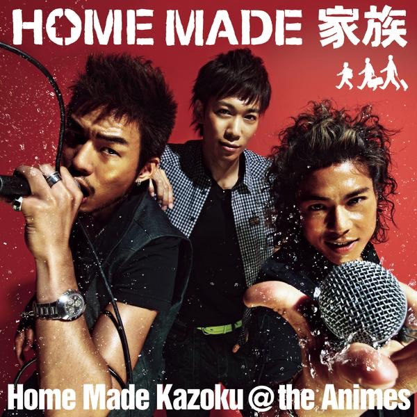 Shonen Heart - Home Made Kazoku
