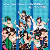 One・Two・Three - morning musume