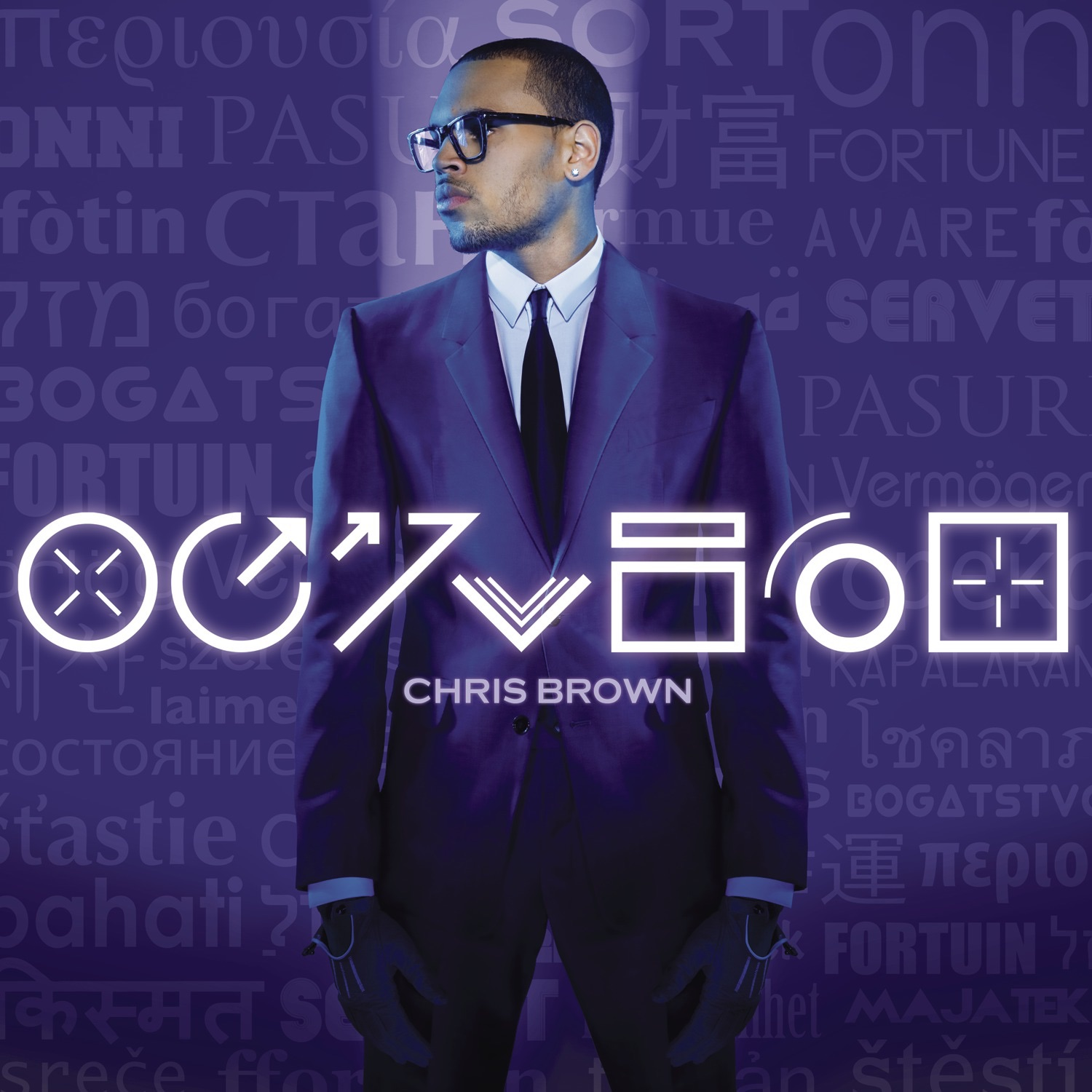 Fortune (Deluxe Version) by Chris Brown on iTunes