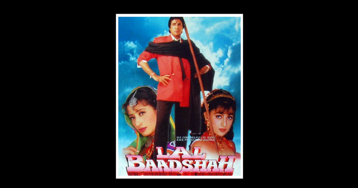 Baadshah Movie Mp3 Songs List Inazuma Eleven Le Film Bande Annonce