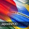 Traduções e aulas de japonês