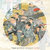 WORLD ORDER 「2012」