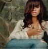 SOS - Single, Rihanna
