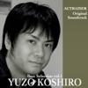 Yuzo Koshiro Best Selection, Vol. 1: Actraiser (Original Soundtrack)