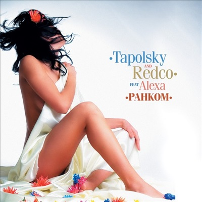 TAPOLSKY - Rankom