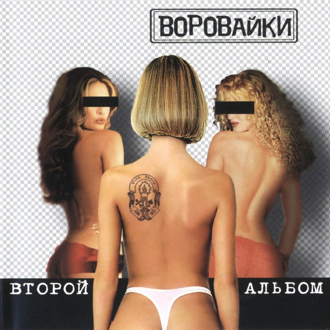 Xpron album erotic gallery