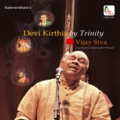 Devi Krithis By Trinity