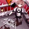 Ikasama Life Game - Single