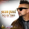 Do Di Ting - Single