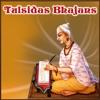 Tulsidas Bhajans
