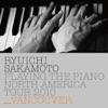 Ryuichi Sakamoto: Playing the Piano North America Tour 2010 - VANCOUVER ジャケット写真