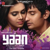 Yaan (Original Motion Picture Soundtrack) - EP