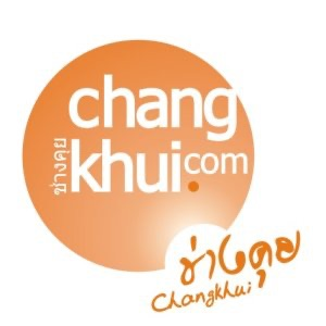 Changkhui: Au Jing Au Jung