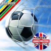 元気が出るサッカー・ソング - LONDON FEVER PITCH !