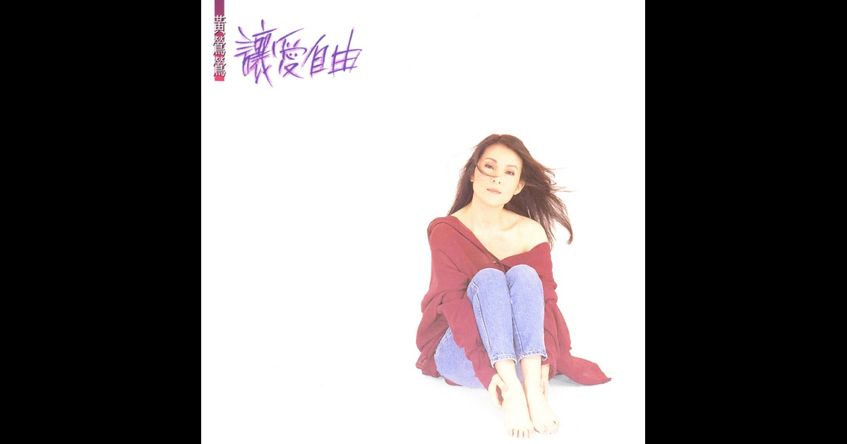 Hello darling tracy huang mp3 downloads