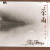 [Download] Moon Falling to West Lake MP3
