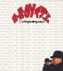 B-BOYイズム - EP