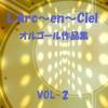 オルゴール作品集 L'Arc~en~Ciel VOL-2 ジャケット写真