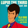 LUPIN THE THIRD 〜the Last Job〜