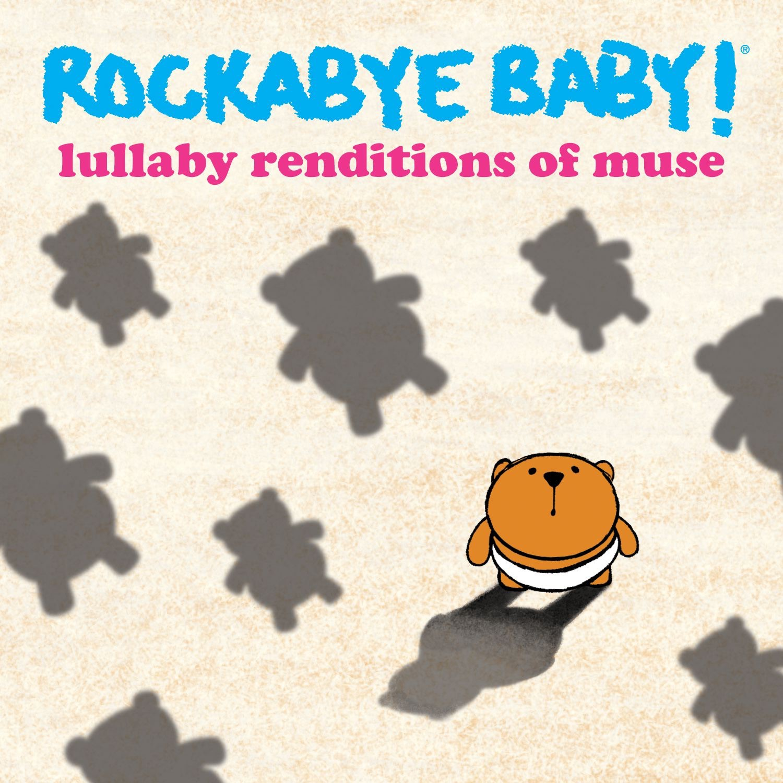 Приват записи rockbaby 3 фотография