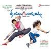Thillalangadi Original Motion Picture Soundtrack