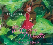 Arrietty's Song (Instrumental Version)