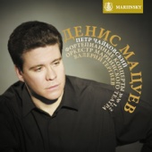 Пётр Чайковский: Фортепианные концерты №№ 1 и 2