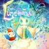 Lune - EP