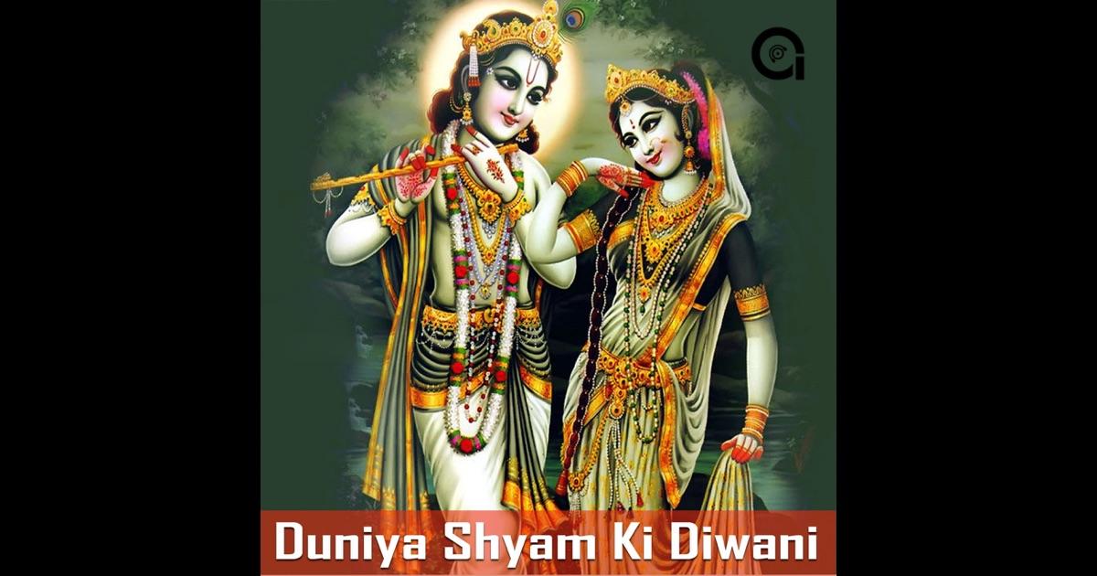 Christ and Krishna  the Name is the Same  Krishnaorg